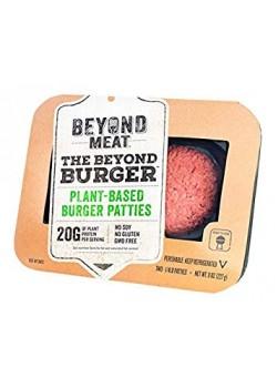BEYOND BURGUER PACK 2 UNIDADES 226GR  - BEYOND BURGUER - 1230000068062