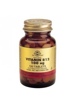 VITAMINA B12 100 µG (CIANOCOBALAMINA) 100 COMPRIMIDOS - SOLGAR - 033984031807