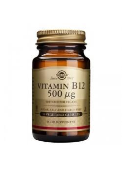 VITAMINA B12 (CIANOCOBALAMINA) 500MCG 50 CAPSULAS - SOLGAR - 033984032095