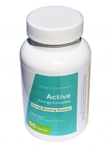 ACTIVE ENERGY COMPLEX 60 CAPSULAS - VEGETOLOGY - 5060351380218